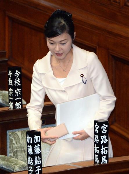 山形新幹線に70代刃物男 加藤鮎子衆院議員ら乗り合わせる…けが人なし - 産経ニュース