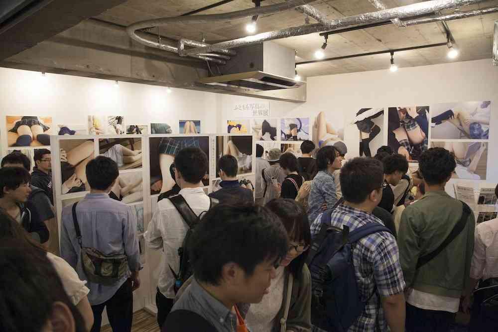 ふともも写真の世界展4の画像 - KAI-YOU.net