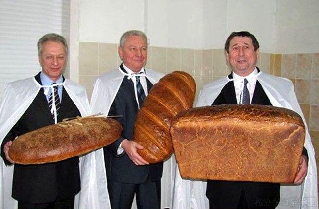 1日の主食がほぼパンの人。