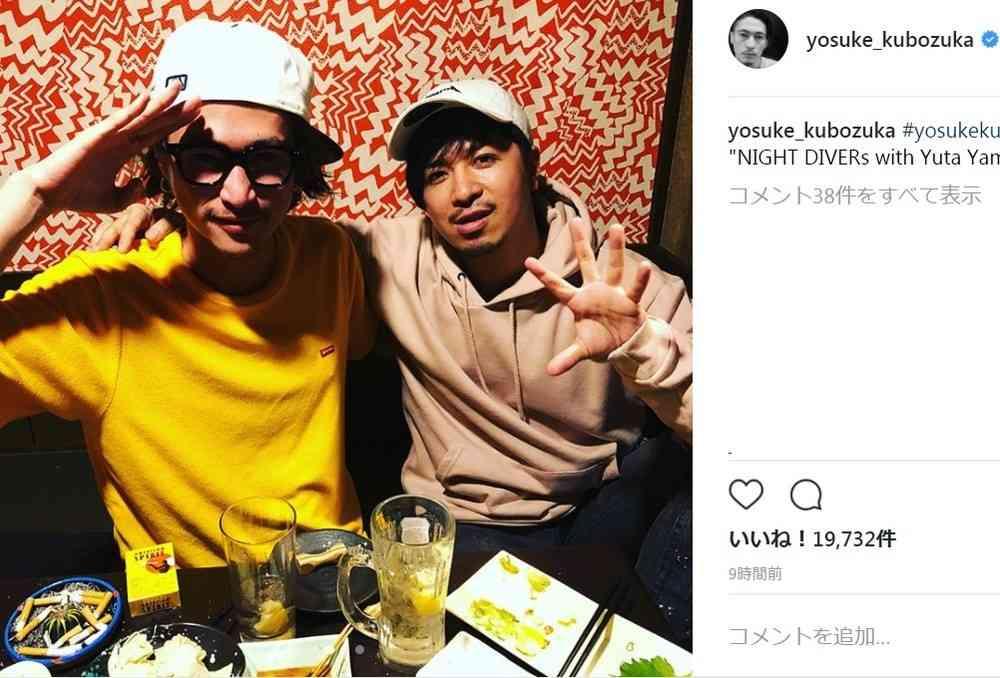 「懐かしくて、興奮」 窪塚洋介、山崎裕太「GTO」コンビ写真にファン感激 : J-CASTニュース