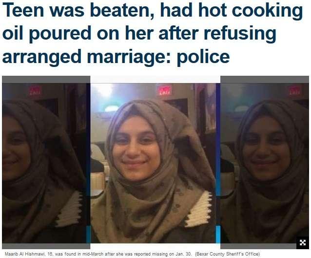 見合い結婚を拒んだ16歳娘に両親、熱した油を注ぐなど虐待行為に(米)