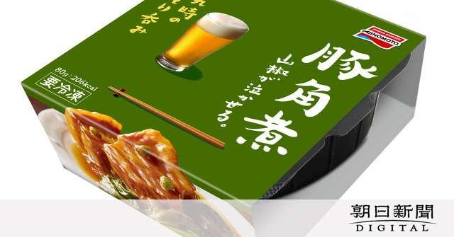 冷凍食品におつまみ続々 家飲み定着、弁当向け頭打ちで:朝日新聞デジタル