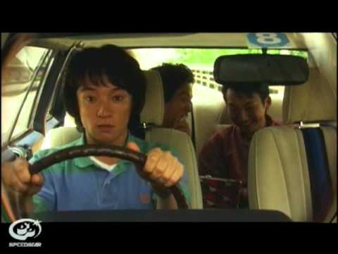 斉藤和義 - Summer Days - YouTube