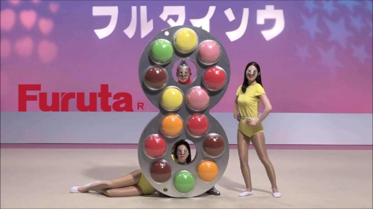 【フルタ製菓CM「フルタイソウ第一&第二」篇】 - YouTube