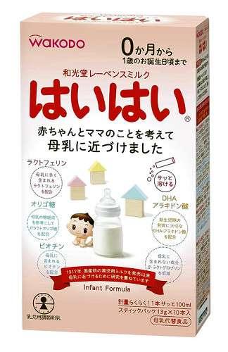 スティック粉ミルク「はいはい」など5万個回収 : 経済 : 読売新聞(YOMIURI ONLINE)