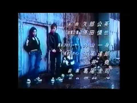 (懷舊日劇) FIVE - MTV - YouTube