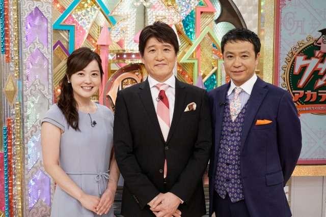 林修氏、子供がいることをテレビ初告白 中山秀征は元宝塚の妻・白城あやかさんと共演|ニフティニュース