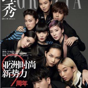 GENERATIONS 片寄涼太、中国のファッション誌『红秀GRAZIA』表紙に登場 Weiboアカウントも - Real Sound|リアルサウンド