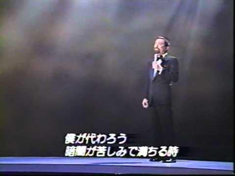 明日に架ける橋 尾崎紀世彦 UPC‐0016 - YouTube