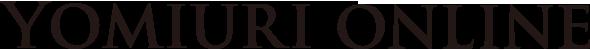 子どもが一瞬であなたの前から消えるワケ : 深読みチャンネル : 読売新聞(YOMIURI ONLINE) 1/5
