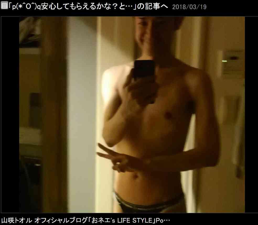 山咲トオルがセミヌード披露「30年間、スリーサイズも体重も変化無し」