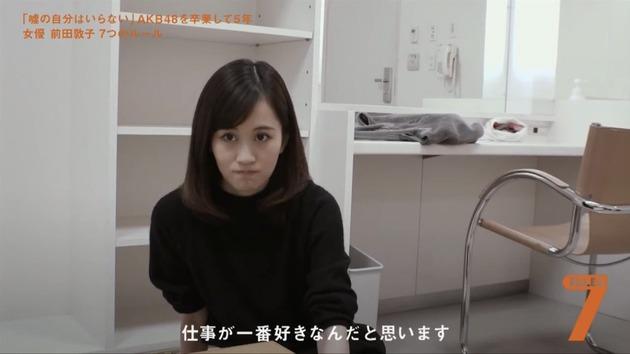 【悲報】前田敦子「AKBのメンバーは2ちゃんの暴言を見て泣いていた」 : NOGIVIOLA -ノギビオラ-