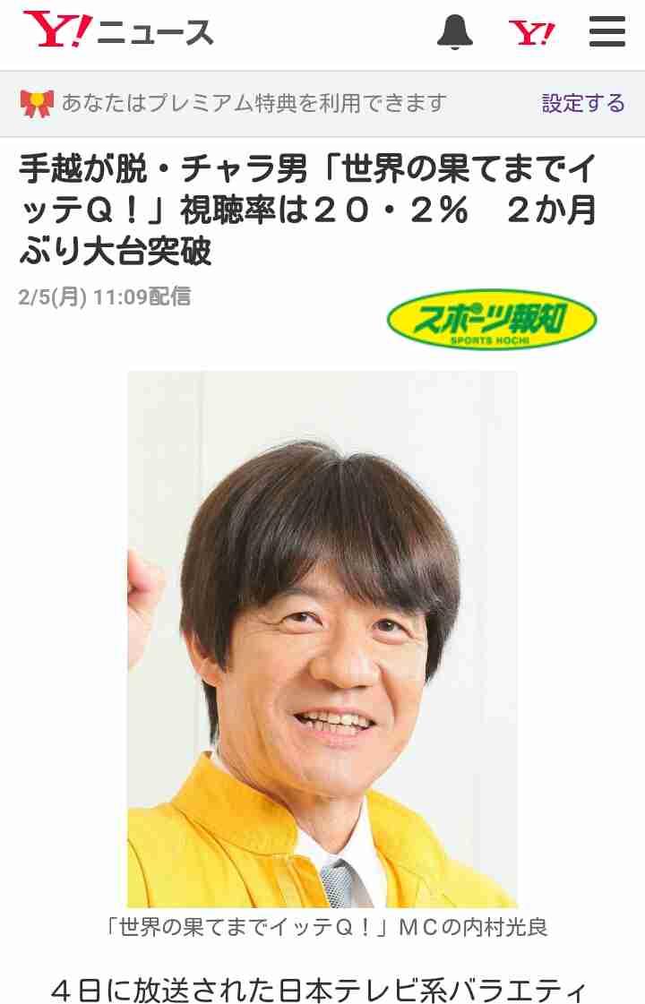 NEWS増田、4月から『PON!』月曜パネラーに「幸せをお届け出来るように頑張ります!!」
