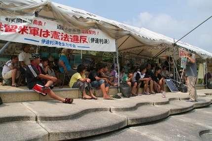 沖縄県の優遇ぶりと金満、タカリ体質 年間1兆円の「隠れ基地予算」