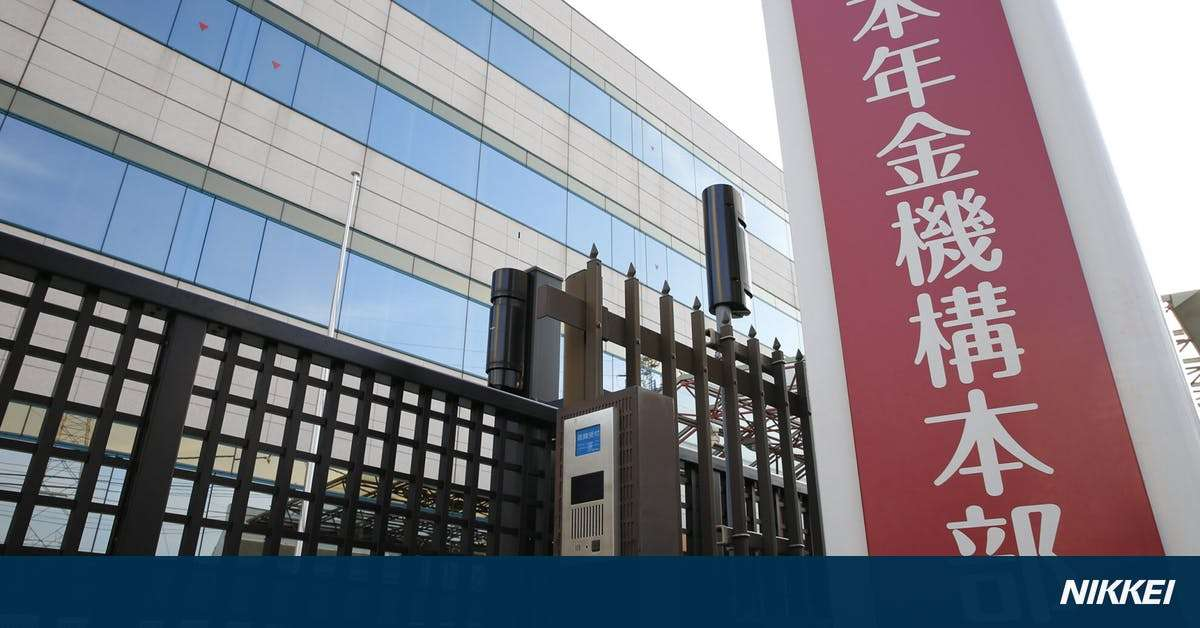 年金入力を中国業者に再委託 厚労相、流出確認されず: 日本経済新聞