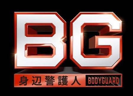 木村拓哉が「BG」打ち上げでSMAPの「SHAKE」を熱唱 出席者震える - ライブドアニュース