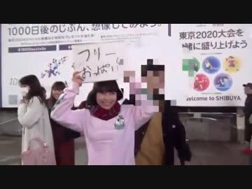 フリーおっぱい(転載) - ニコニコ動画