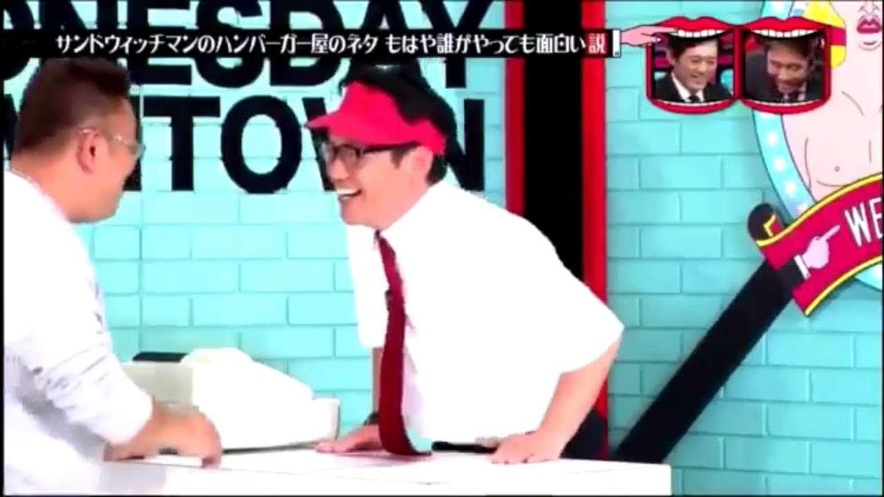 水曜日のダウンタウン   ずん 飯尾  ハンバーガー屋 「爆笑」 - YouTube