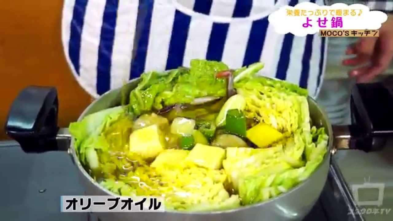 モコズキッチン?5 ~2リットルのオリーブオイルで寄せ鍋を作ってみた!~ - YouTube