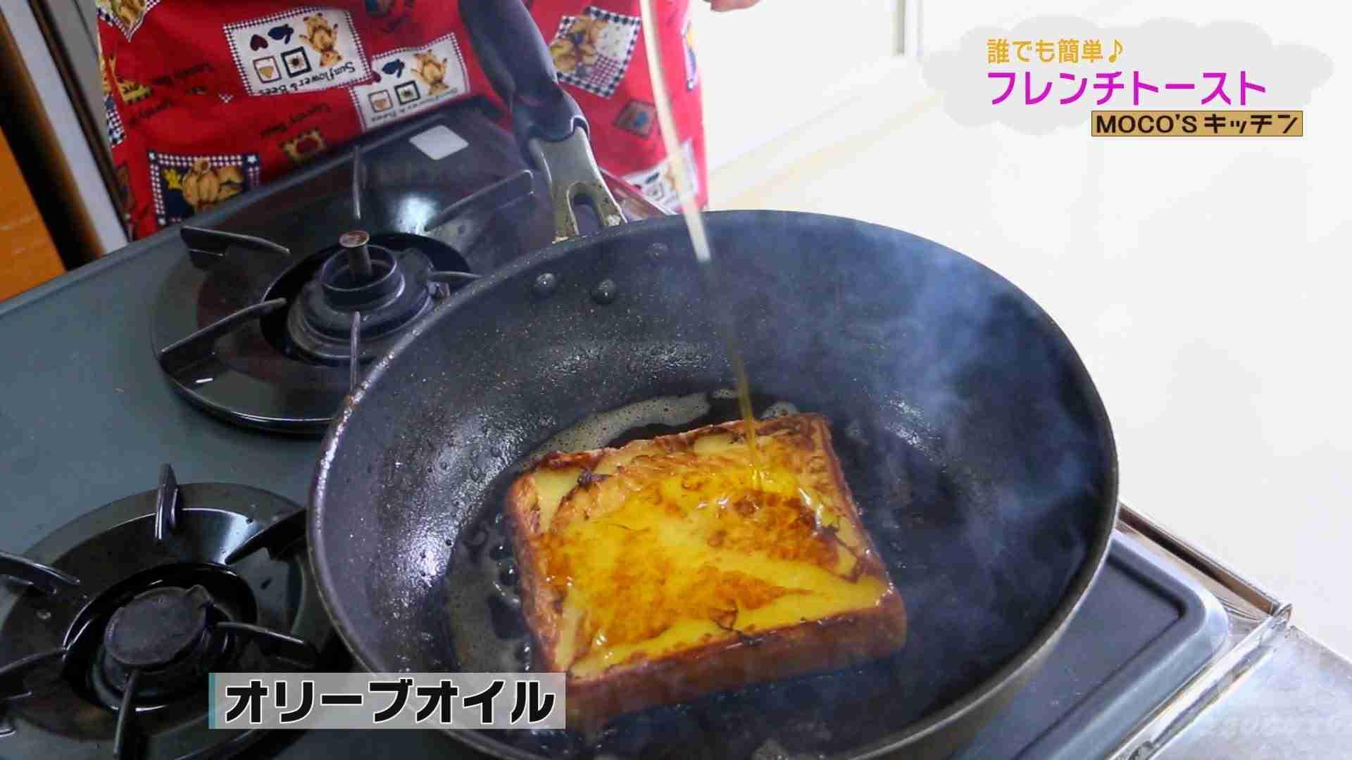 モコズキッチン?7 オリーブオイル大量投下フレンチトースト - YouTube