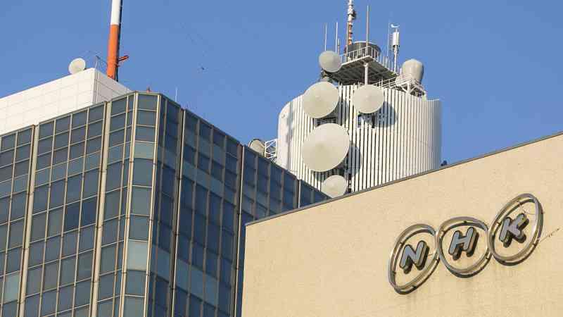 NHK受信料訴訟、ラブホテルに全額支払い命令…東京地裁