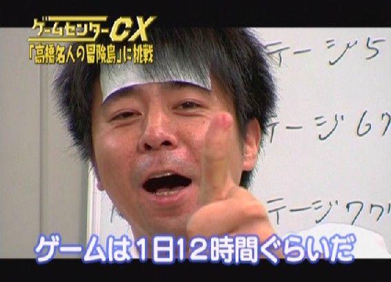 """よゐこ濱口優、中年でも""""ジャンプ愛""""宣言「読んでいる間は少年やねん!」"""