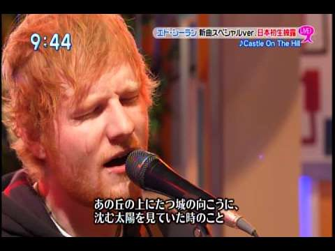 Ed Sheeran - Castle On The Hill (TV Performance ) - YouTube