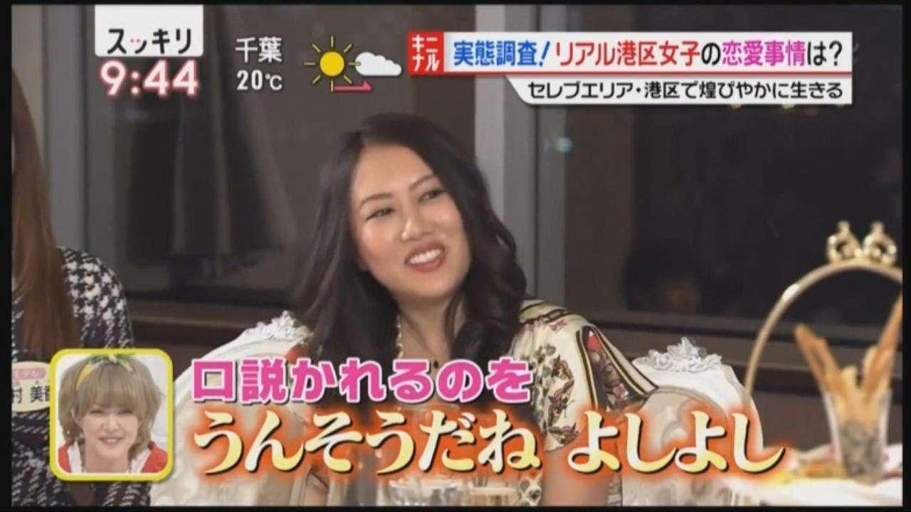スッキリ 港区女子 「1円も使わない」 - YouTube