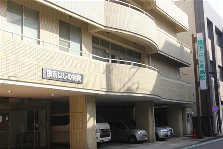 横浜旧大口病院の患者殺害事件 未解決も入院の受け入れを再開へ (2018年3月14日掲載) - ライブドアニュース