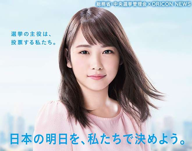 川栄李奈、親友失う女子高生を熱演 絢香初の卒業ソング「サクラ」MV