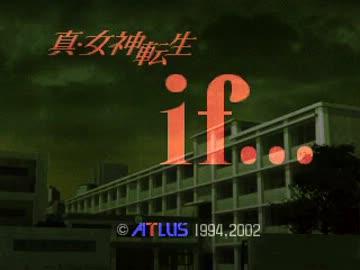 【TAS】PS真・女神転生if...ユミ編31分46秒60 part1/2 - ニコニコ動画