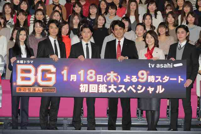 キムタク主演「BG~身辺警護人~」第8話は16・4% 最終回直前で番組最高を更新 : スポーツ報知