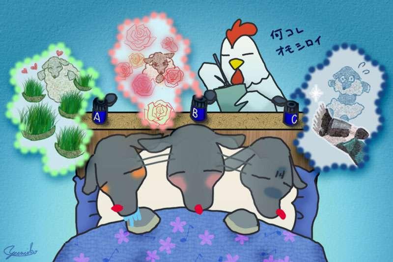 第70回 香りは睡眠調節の名脇役? | ナショナルジオグラフィック日本版サイト