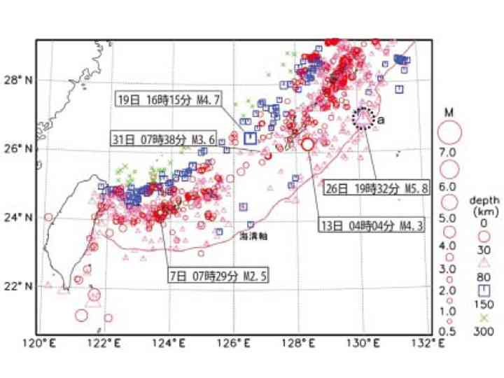 「沖縄は地震が少ない」は誤り M0.5以上、2017年はすでに… | 沖縄タイムス+プラス ニュース | 沖縄タイムス+プラス