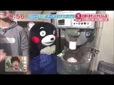 「くまモン 餅つきでまた手袋が…」 - YouTube