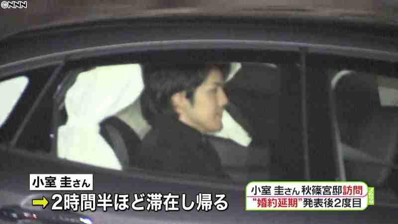 小室圭さんが秋篠宮邸を訪問 3週間ぶり|日テレNEWS24