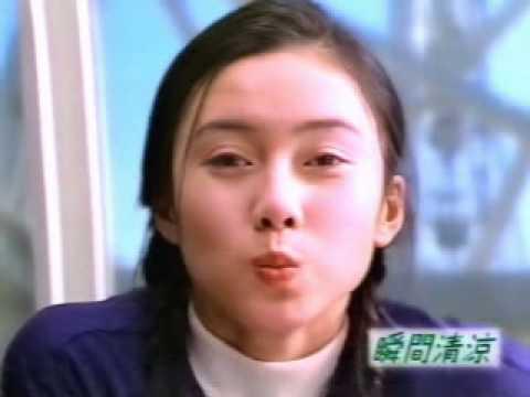 [CM] 中谷美紀 明治製菓 瞬間清涼01 観覧車篇 1995 - YouTube