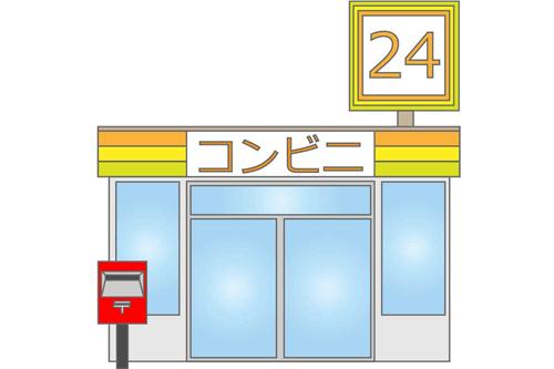 大手コンビニ5社が全店舗に無人レジ導入へ 2025年までに展開予定