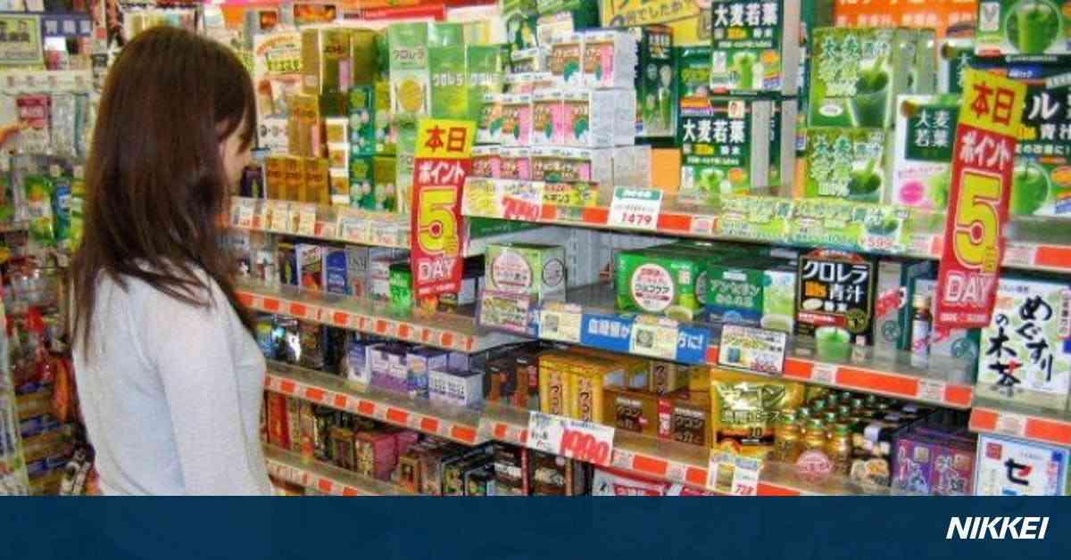 ドラッグ全店に無人レジ ツルハなど、25年までに: 日本経済新聞