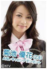 「なにこの最強感」 桐谷美玲と香里奈の美人姉妹ショットに反響