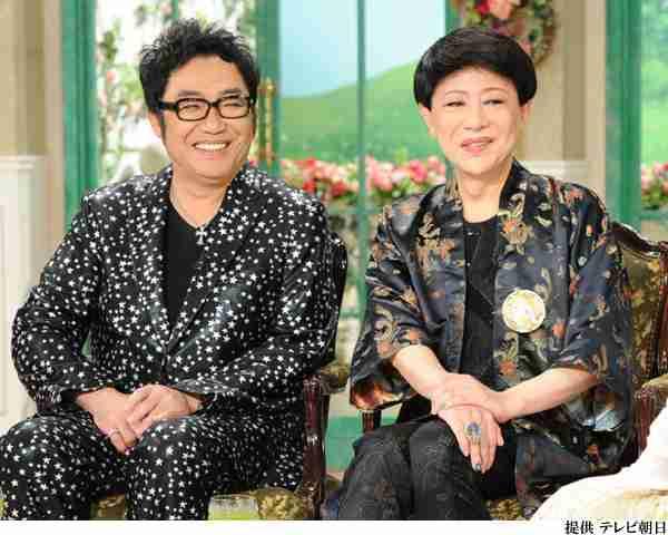 美川憲一、復活はコロッケのお陰 当時の心境と感謝の気持ちを語る | 徹子の部屋 | ニュース | テレビドガッチ