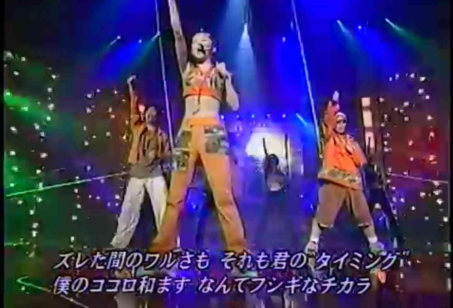20年前のあなた【1998】
