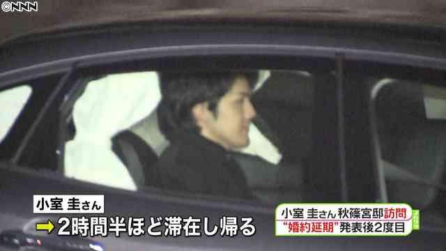 小室圭さんが秋篠宮邸を訪問 3週間ぶり