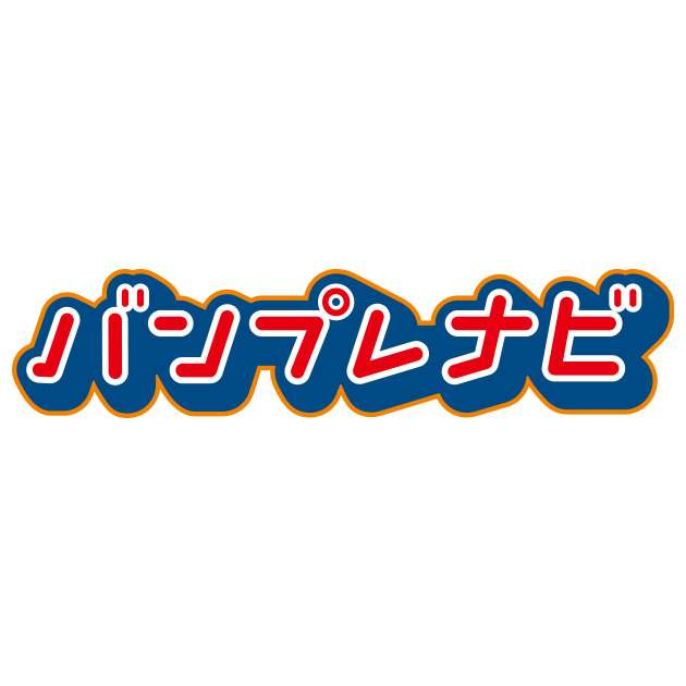 一番くじ倶楽部|バンプレスト公式 一番くじ情報サイト