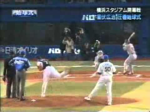 室伏広治 無茶投法で131km h プロ野球始球式 - YouTube