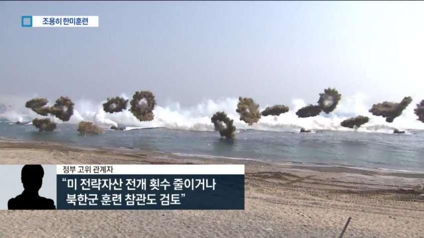 【この発想はなかったw】韓国政府関係者「米韓合同軍事演習で北朝鮮軍の参観を検討」wwwww