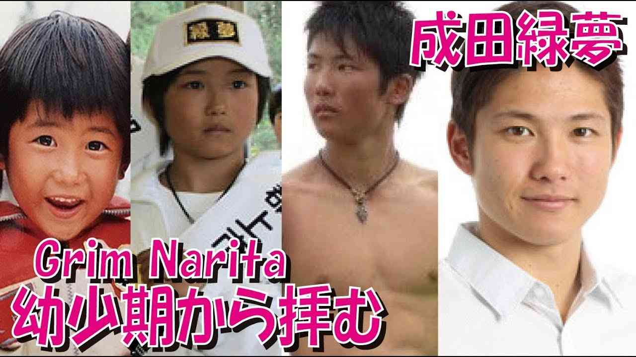パラリンピック【保存版】成田緑夢を幼少期からひたすら拝む Grim Narita - YouTube