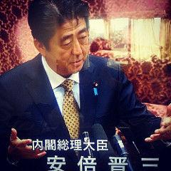 実は韓国を愛しまくっている安倍総理―韓国大好きエピソード集 - NAVER まとめ