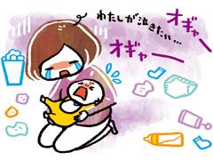 産後うつの人