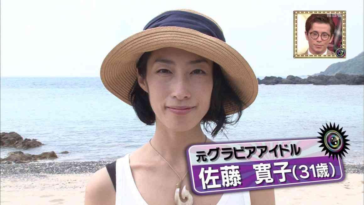 未婚の母になった「優等生アイドル」は、奄美大島に移住していた